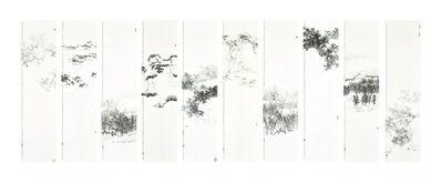 Koon Wai Bong, 'Reworking the Classics 經典再造 ', 2017