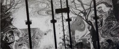 Roger Watt, 'Treeflections', 2015