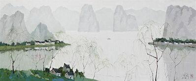 Pang Jiun, 'Family by the River', 2012