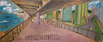 TC Lai 賴恬昌, 'New Exchange Square (bridge)', ca. 1998