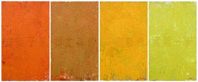 Huang Rui 黄锐, 'Four Yellows', 2014