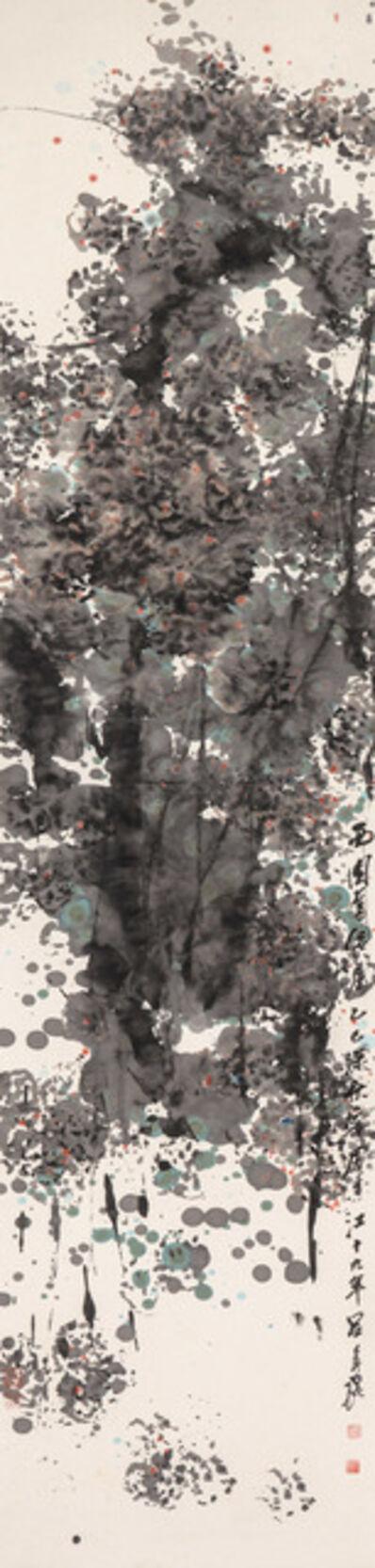 Lui Shou Kwan 呂壽琨, 'Experiments', 1965