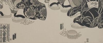 Masami Teraoka, 'McDonald's Hamburgers Invading Japan / Tokyo Ginza Shuffle', 1982
