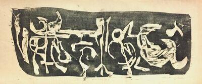 Louis Schanker, 'White Forms', 1948