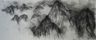 Mei-Hui Lee, 'Jingang Mountain No.2', 2014