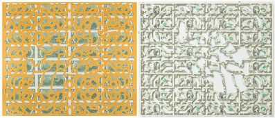 Abdullah  M. I. Syed, 'Mapping Investment: Iraq (Diptych)', 2017