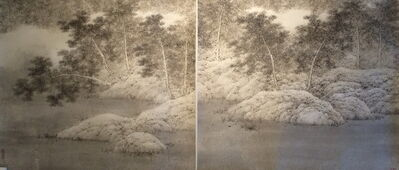 Koon Wai Bong, 'Whispering Woods 颯颯風聲 ', 2015