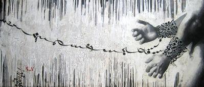 Ayad Alkadhi, 'Shackles', 2007