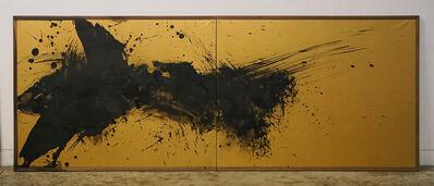 Shiro Tsujimura, 'Abstract st01058', 2019