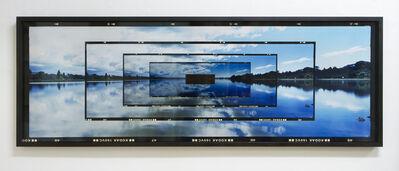 Mladen Bizumic, 'Offshore Haven', 2002-2016