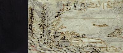 Wang Tiande 王天德, 'Digital No.06 - HZ06  ', 2006