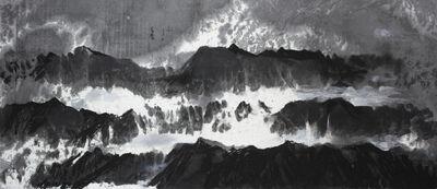 Wang Gongyi, 'Mountains', 2019