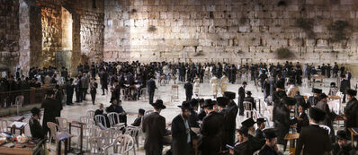 Christian Voigt, 'Wailing Wall - Jerusalem, Israel', 2013