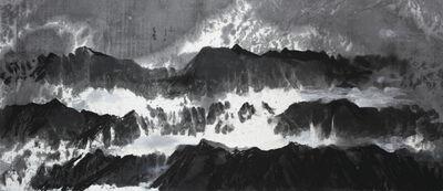 Wang Gongyi, 'Mountains ', 2019