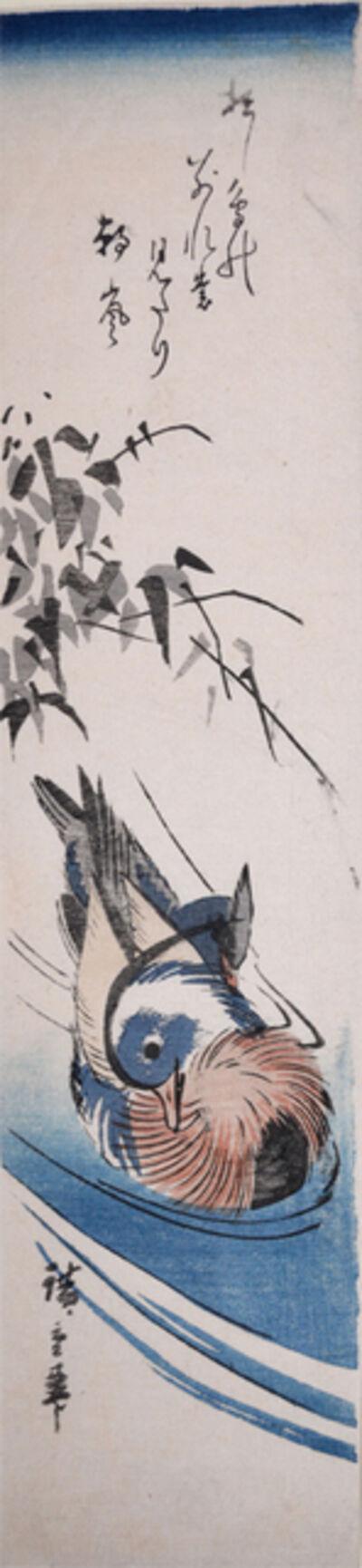 Utagawa Hiroshige (Andō Hiroshige), 'Mandarin Ducks', ca. 1840