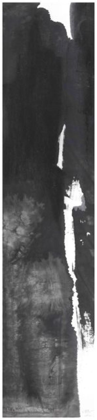 Wang Gongyi, 'Minimalistic Landscape', 2012