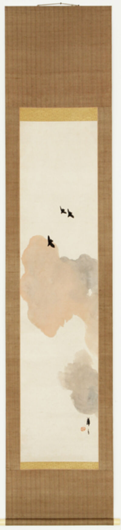 Tsuji Kakō, 'Crows at Dusk (T-3590)', ca. 1912
