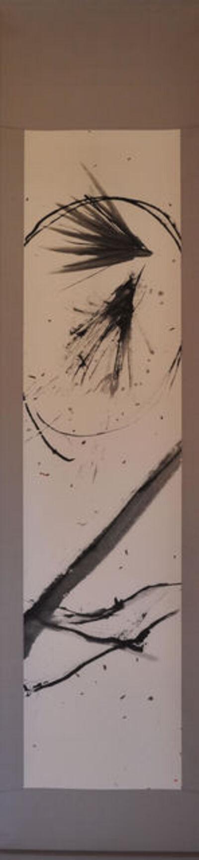 Yuuko Suzuki, 'Untitled 181207 ', 2018