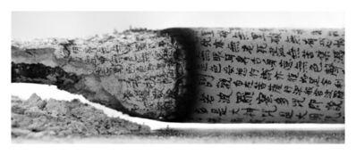 Charwei Tsai, 'Incense Mantra I', 2013
