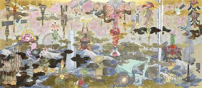 Masatake Kozaki, 'MUGEN - Landmark-', 2020