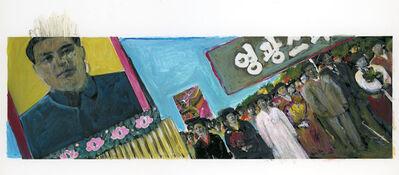 Pierre Bessard, 'Collage No.39', 1992