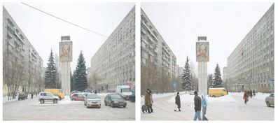 Alexander Gronsky, 'Repetition 01', 2021