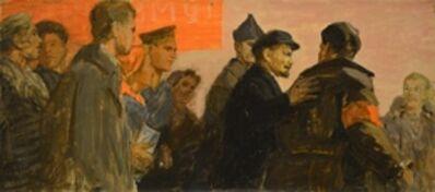 Valery Borisovich Skuridin, 'Lenin and the young people', 1950