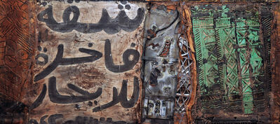 Mohammed AlGhamdi, 'Untitled', 2013