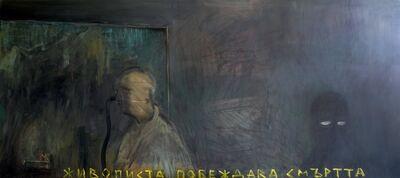 Svilen Stefanov, 'Painting Triumphs over Death', 2018