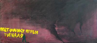 Svilen Stefanov, 'Onanistic Poet Making Tornado', 2018