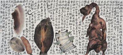 Li Jin 李津, 'Dry Cargo (隨園食單)', 2013