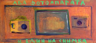 Svilen Stefanov, 'Two Photo Cameras', 2018