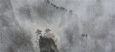 Guan Zhi, 'Clouds Barring Cliffy Mountains', 2019