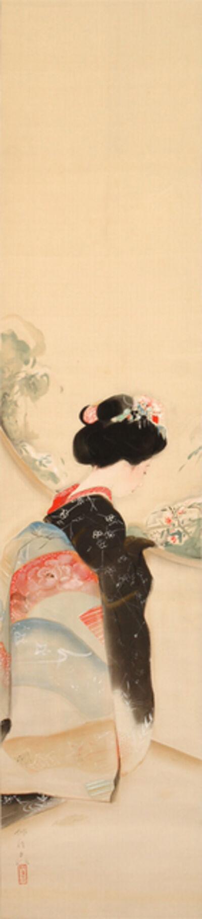 Hisako Kajiwara, 'Snow View from the Window', 1930
