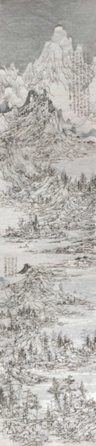 Wang Tiande 王天德, 'After the Snow 雪後', 2018