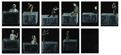 Liu Ding, 'Figures Taken out of Context', 2013