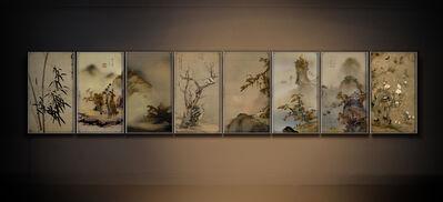 Lee Leenam, 'Traditional Painting - Happiness', 2012