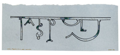 Bruno Munari, 'Scrittura illegibile di un popolo sconosciuto', 1974