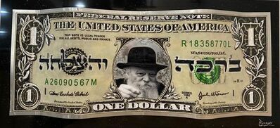 Alain Mimouni, 'One Dollar Rabbi - Wall Sculpture', 2020