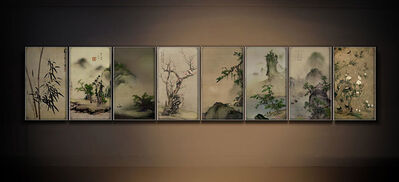 Lee Lee Nam, 'Traditional Painting - Happiness (55-inch)', 2012