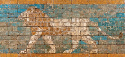 'Panel with Striding Lion', 602-562 BCE