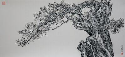 Wang Mansheng 王满晟, 'Dragons Chant 龍吟', 2016