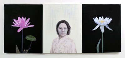 Emiko Aida, 'Subtle Vibration II', 2019