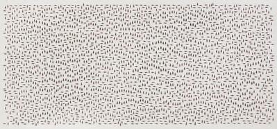 Huang Zhiyang 黄致阳, 'Three Marks - Mountain Spirits No.3', 2013