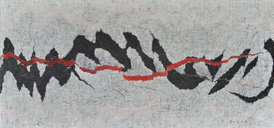Qiu Deshu 仇德树, 'No.54 Fission ', ca. 2009
