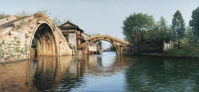 Yihua Wang, 'Arch Bridges', 2018