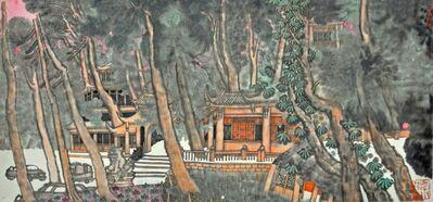 Guo Huawei, 'Still Life 18', 2012
