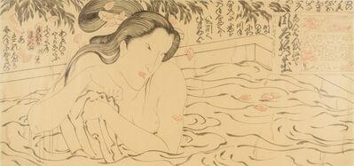 Masami Teraoka, 'Study for Samurai Jogger/Kyujo', 1985