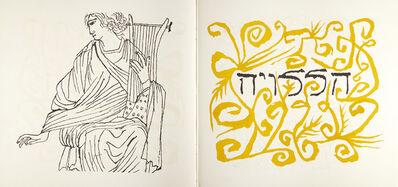 Ben Shahn, 'Hallelujah', 1970