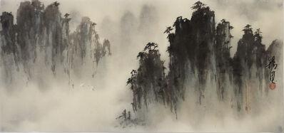 Kenny Sik-yun Mak, 'Landscape II 山水圖 (二) ', 2015
